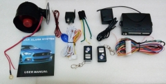 Ouchuangbo One Way Remote Control Car Alarm Systems & Security Key