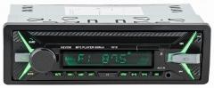 Ouchuangbo Car Stereo Audio MP3 Player Bluetooth Speaker USB Flash Drive Machine Mobile Phone Radio