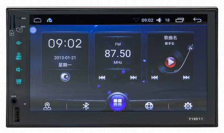 Ouchuangbo 7 inch android 6.0 universal car audio gps with BT FM radio free kenya map