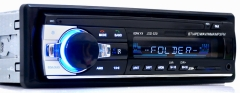 Ouchuangbo 4*60W car Digital FM Stereo Radio MP3 Media Player with BT