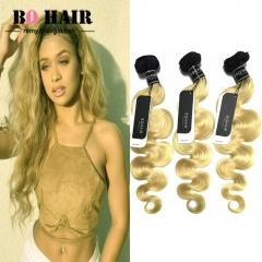 BQ Hair 8A 3 Bundles Body Wave Virgin Ombre Human Hair 100g/bundle 1B/613 Blonde (10