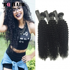 BQ HAIR 8A 3 Bundles/300g Unprocessed Human Hair Weave Silk Kinky Curly Full Head Set (10