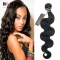 BQ HAIR Top 7A Brazilian Human Hair Body Wave 100g/pc Natural Color Great Deals nature black 16 inch