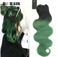 BQ HAIR Grade 8A 100% Human Hair Brazilian Body Wave Virgin Human Hair 1pc/100g Ombre Color 1b-green 10 inch