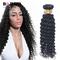 BQ HAIR Deep Wave Top 7A Brazilian Human Hair 100g/pc Great Deals nature black 18 inch