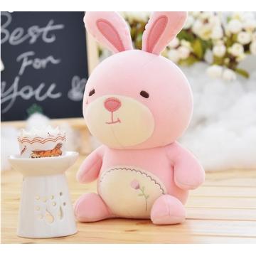 7.5 Inch Plush Sweet Lovely Stuffed Baby Kids Toys for Girls Birthday Christmas Gift 01 #