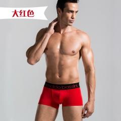 Hot Sale Men Male Underwear Men's Boxer Underwear Bermudas Masculina De Marca Boxer 1 M