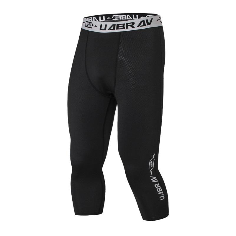 ef410f838fc36 ... fitness pants men's basketball running sports leggings black s: Product  No: 1115008. Item specifics: Seller SKU:X016: Brand: