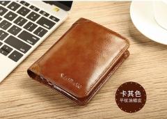 New Wallet Genuine Leather Men Wallets Short Male Purse Card Holder Wallet Men Fashion High Quality Khaki One Size