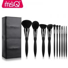 MSQ Marke Pro 10 pcs Make-Up Pinsel Set Schönheit Pulver Lidschatten Stiftung makeup brush 1 sets