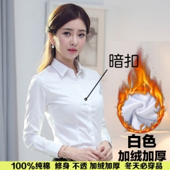 Fleece Thickening Warm Professional Shirt, Women's Long Sleeves, Winter Big Size Women, CashmeES Black / Suede / square collar S