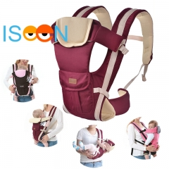 ISEEN Brand Adjustable 4 Positions Baby Carrier Pouch Bag wine red 40cm*30cm*30cm