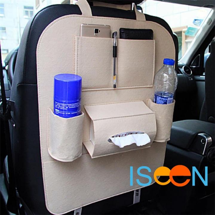 ISEEN Brand 2 Pieces Car Beige Seat Organizer Bottle Holder Travel Storage Bag Box Case