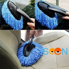 ISEEN Brand Premium Handheld Cleaning Brush Auto Detailing Waxing Car Wash Brush Car Body blue 30cm*11cm*5cm