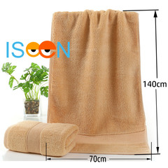 ISEEN Brand 70cm*140cm 500 GSM 100% Cotton Bath Towel,Luxury Bath Sheet for Home, Bathrooms, Pool Khaki