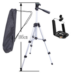 ISEEN Brand Tripod Stand 3-section Lightweight Mini Trip with bag and clip white 1 m