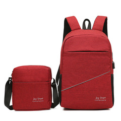 2 Pieces Men/Women Backpacks New Fashion Bag Casual Wild Shoulder Bag For Package Bags Backpack wine red 35cm*12cm*45cm