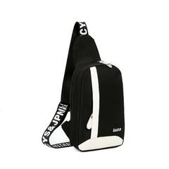 Men Chest Bag Pack Travel Hiking Cross Body Messenger Shoulder Sling Sport Crossbody Handbag black 25cm*22cm*5cm