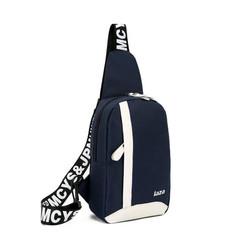 Men Chest Bag Pack Travel Hiking Cross Body Messenger Shoulder Sling Sport Crossbody Handbag blue a 25cm*22cm*5cm