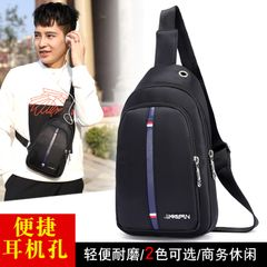 Casual Men's Chest Pack Crossbody Bags Male USB Charging Shoulder Bag black 17cm-5cm-29cm
