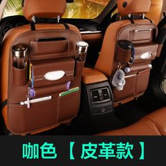 ISEEN Brand 2 Pieces Car Back Seat coffee Organizer,Hanging Bottle Holder Travel Storage Box Case coffee as picture