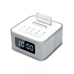 Wireless Bluetooth Speaker Intelligent Mobile Phone Base FM Radio Alarm Clock Mini Sound white one size