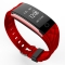 Intelligent Dynamic Heart Rate Monitor Bicycle Movement Step Bluetooth Information Push Wristband red one size