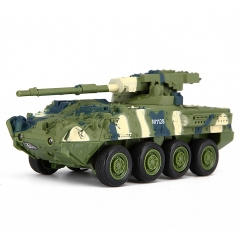 Panther Tank Stricker Artillery Car Remote Control Tank Military Model green 14*5.5*4.5CM