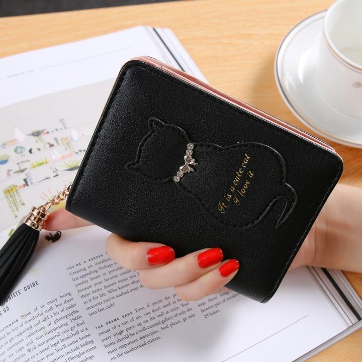 The New Kitten Small Wallet Female Fashion Short Section Tassel Zipper Student Wallet black one size