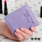 The New Scrub Wallet Short Section Ms Wallet Ultra-thin Models Mini Coin Purse Female Pickup Bag purple one size