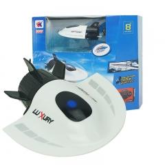 Mini submarine Toy boat model remote control submarine Plastic boat white 11*8*4