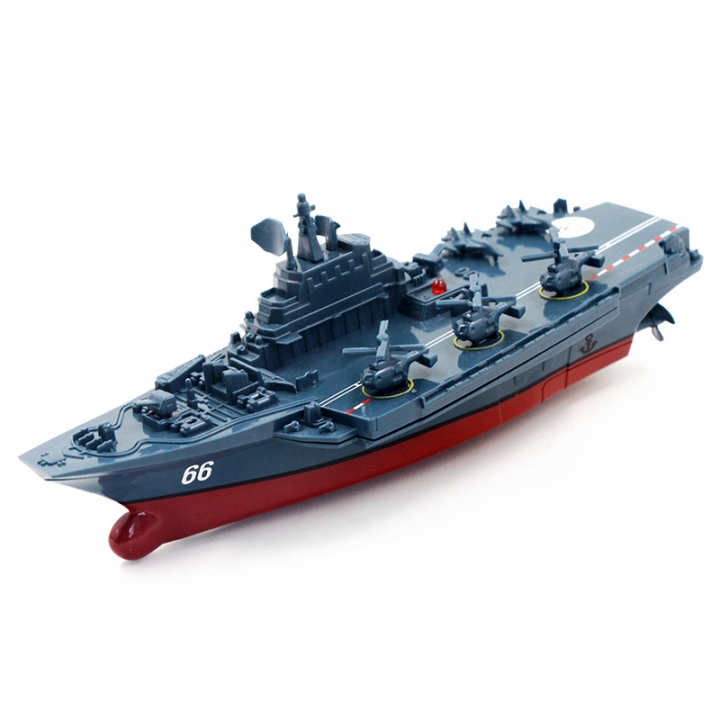 Innovation Remote Control Ship Child toy Magical Aircraft Carrier Toy dary gray 15.5*5.3*5.7cm