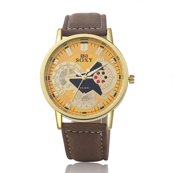 Men Upscale Belt Watch Fashion Quartz Student Trend Watch gold men