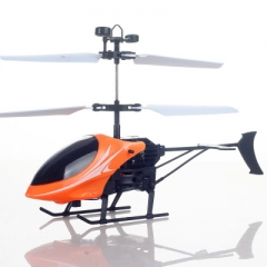Kids Hand Induction Helicopter Aircraft Dual Mode Plane Toys Durable USB Charging orange one size