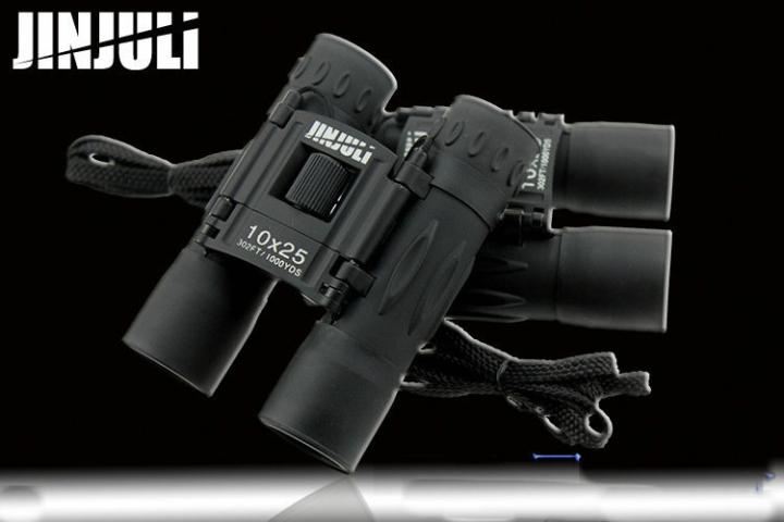 Outdoor JINJULI Close Range 10X25 HD Binocular Telescope Glimmer Night Vision High Times Telescope black