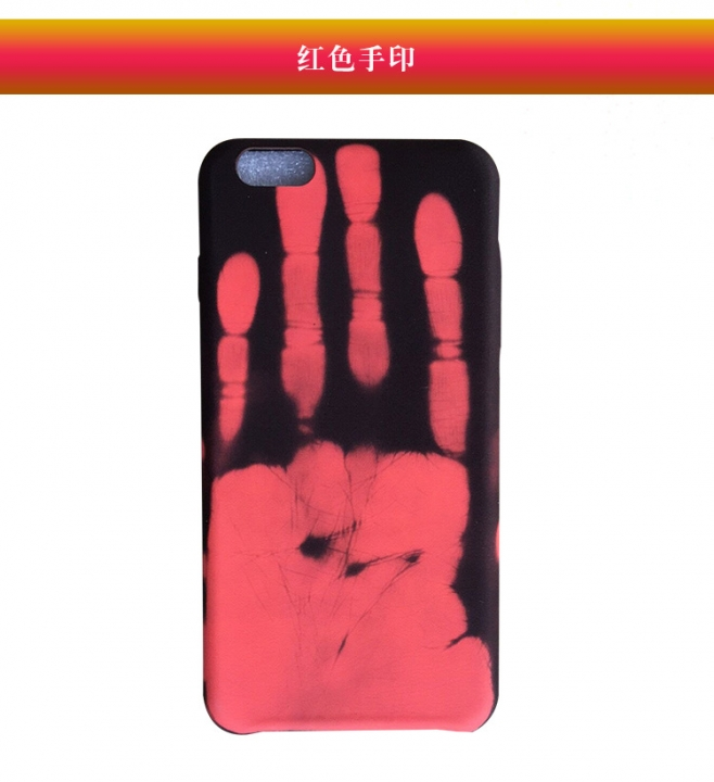 iphonex Phone Case Creative Personality Feeling Hot Discoloration Drop 7plus Protective Case red iphonex