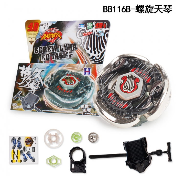 Beyblade Metal Duel Beyblade Steel War Spirit Exploding Lyra Jupiter Horns BB116B one size