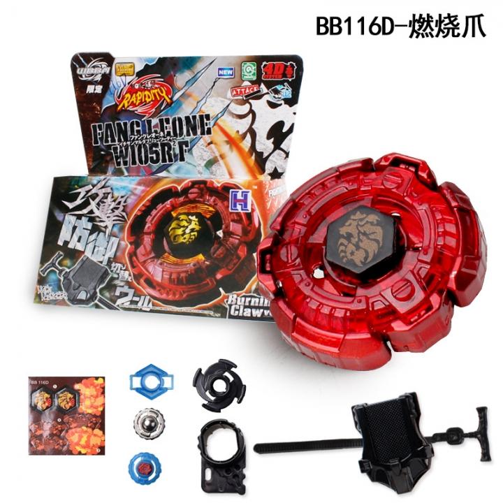 Beyblade Metal Duel Beyblade Steel War Spirit Exploding Lyra Jupiter Horns BB116D one size