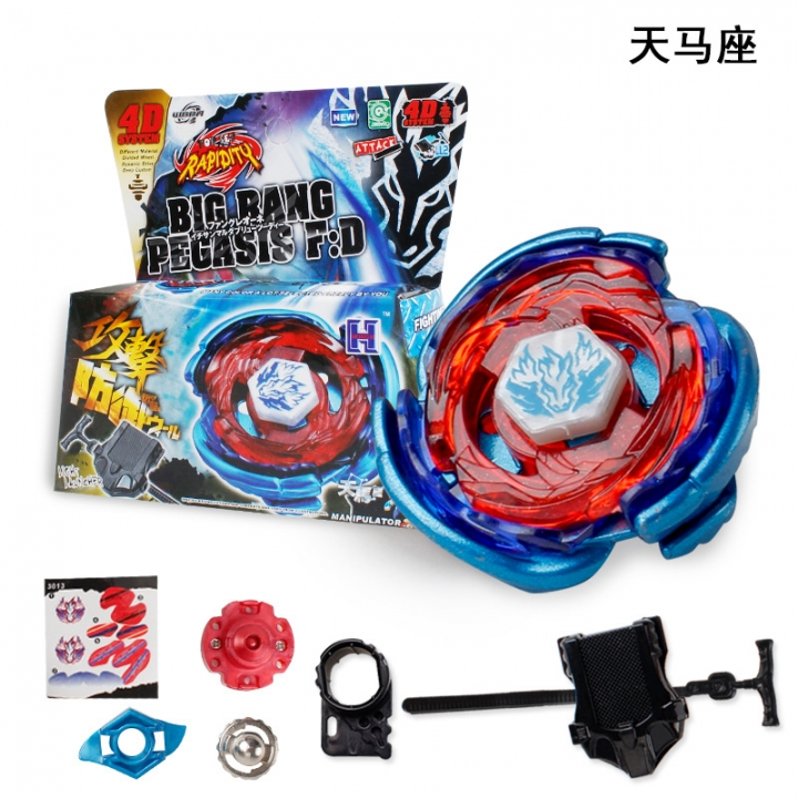 Steel War Spirit Hurricane Gyro Child Magic Gyro Movement Battle Gyro 8 one size