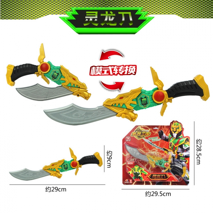 Dream Three Countries Toy Set Bronze Version Dragon Knife Basaltic Shield Rare Imperial Sword 2 one size
