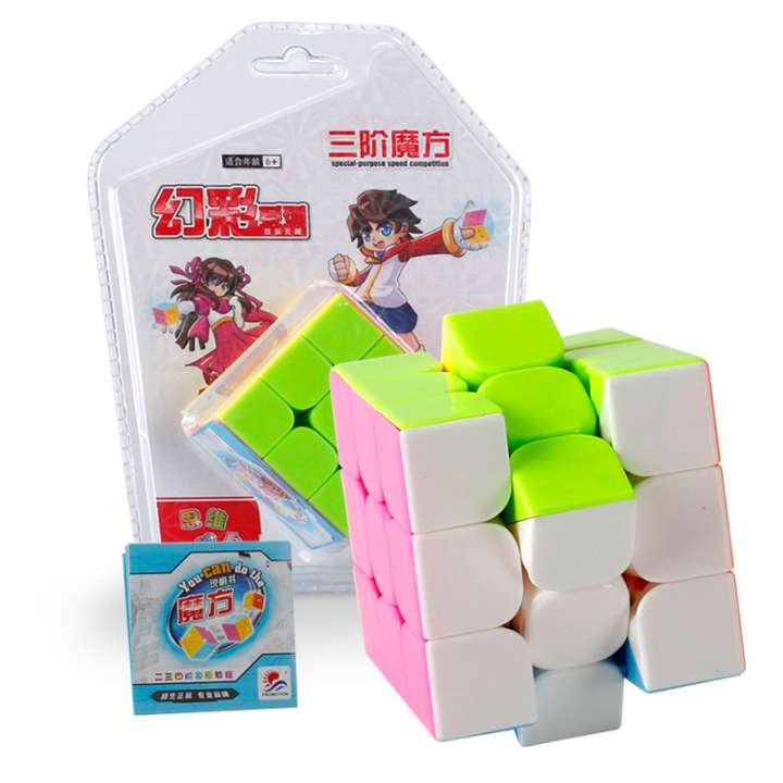 Child Leisure toy Third-order Magic Cube Rubik's Cube Set Brain Game Racing Blind Screw 3 one size