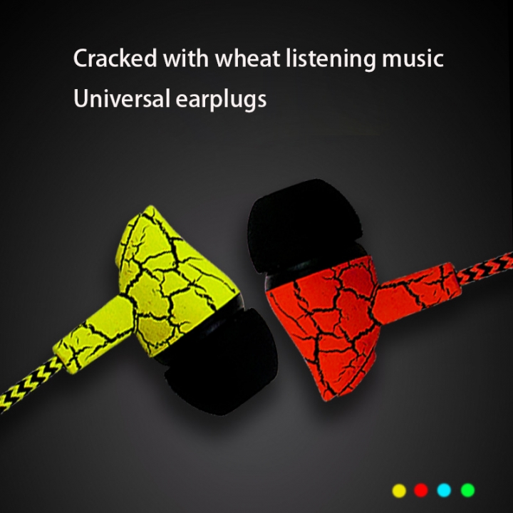 Wire Control headset Ear Style Subwoofer Crack With Wheat Listening to Music Music General Earplugs yellow