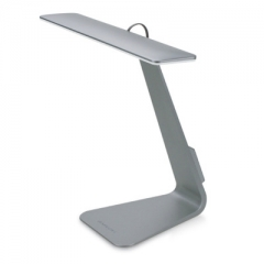 Fold Slim LED Charge Table Lamp Eye Protection Student Office Bedroom Reading Light silver 238*132*215mm 0.5w