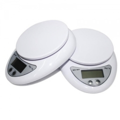 Kitchen Scale Electronic Scales Miniature Food Electronic Said Baking Mini Electronic Said white one  size