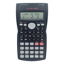 Classic Student Examination Calculator Science Function Calculator Multifunction Computer