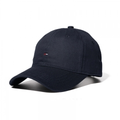 Autumn And Winter Solid Color Baseball cap Fashion Wild Casual hat Lovers hat Men Curved eaves Caps navy blue one size