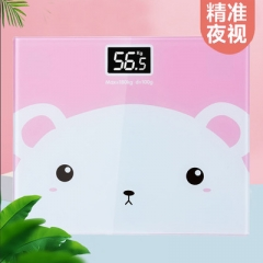 Creativity Cartoon Lovely Weighing Scale Electronic Scale Patient Weighing Scale 1 one size