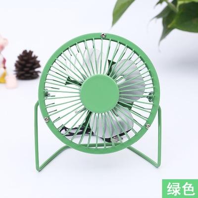 4 Inch USB Electric Fan Mini Aluminum Leaf USB Small Fan Lron Art Fans green
