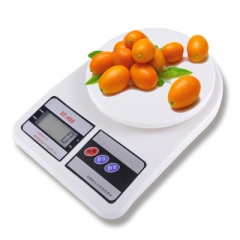 Digital Scale household Kitchen Platform weight Electronic balance Baking Measure Food Cooking Tools white one size