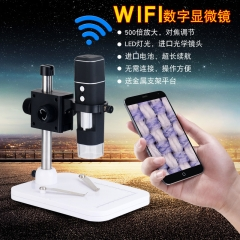Wifi Digital Microscope 500X Medicine Service Handheld Magnifier Electronic Microscope